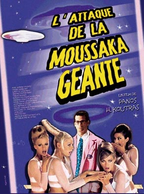 affiche_attaque_moussaka_geante