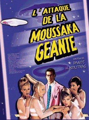 affiche_attaque_moussaka_geante