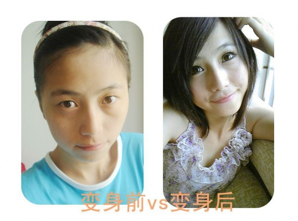 before_after13